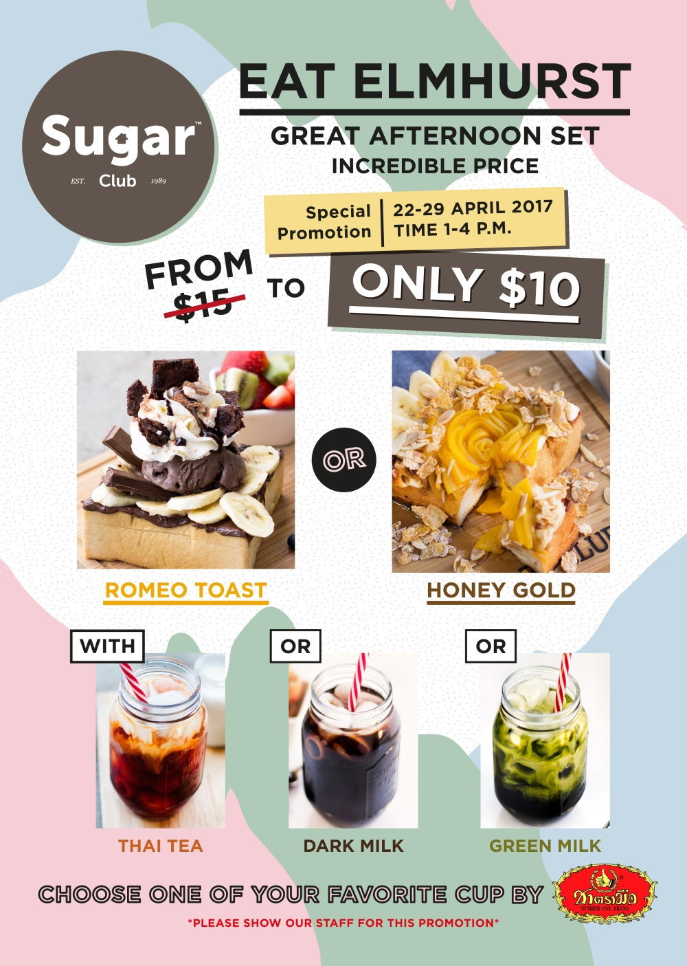 Sugar Club- Eat Elmhurst.jpeg